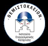 themistocleon review
